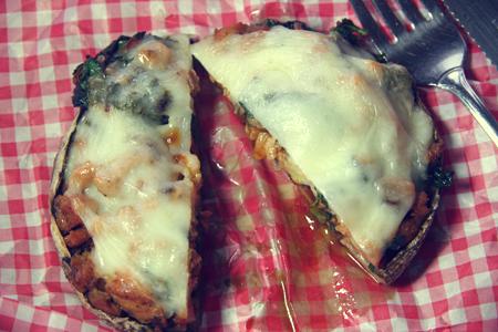 gluten free portobello mushroom pizza recipe